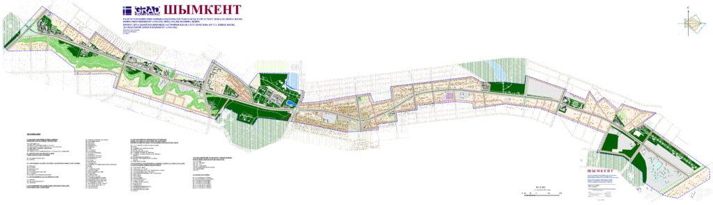 ПДП застройки вдоль ул. Тулеметова (от ул. Жибек жолы до объездной дороги Шымкент-Алматы)